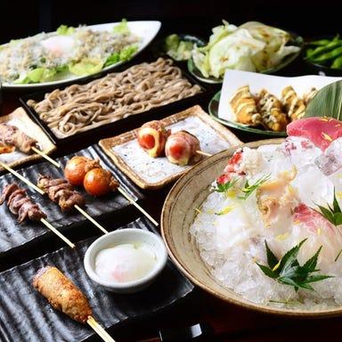 博多串焼と刺身 ココロザシ  こだわりの画像