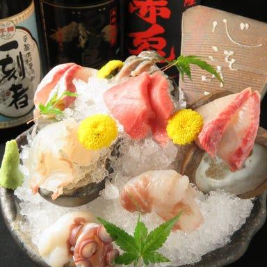 博多串焼と刺身 ココロザシ  メニューの画像