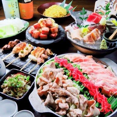 博多串焼と刺身 ココロザシ  コースの画像