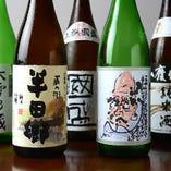 愛知県の地酒を中心に各地の美酒銘酒を多数取り揃えております