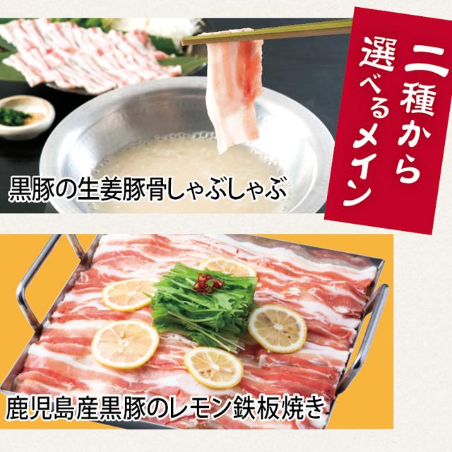 【結びコース】3,900円
