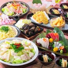 九州名物&旬の食材を使用したコース