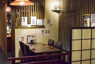 和彩酒処 縁と 三島  店内の画像
