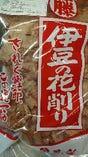 伊豆の花削り おいしい出汁 【静岡県熱海市】