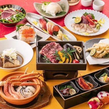 個室居酒屋 四季彩 ‐Shikisai‐ 札幌店 メニューの画像
