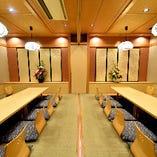 店舗は全130席・宴会は一部屋最大で約32名のお席がございます