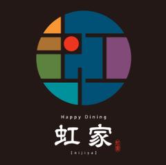 Happy Dining 虹家