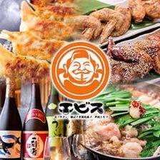 ばりうま★九州料理の数々!
