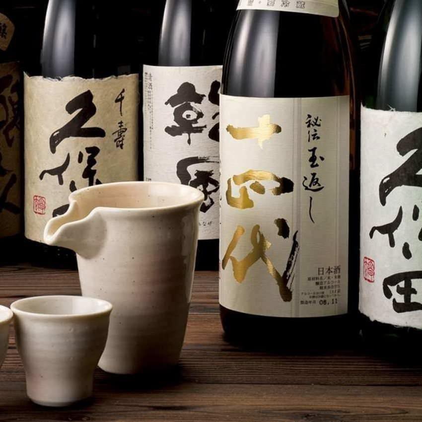 Nihonsyu-Bito