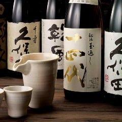 立飲み集会所 日本酒人