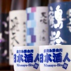 厳選日本酒3種類 + 酒肴2種類 のお得なセット
