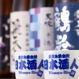 「日本酒人」専用酒器でここでしか飲めない『旨い酒』を!