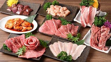 黒毛和牛食べ放題 縁(エン) 新宿歌舞伎町店 コースの画像