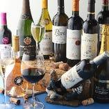 地中海料理によく合うワインを取り揃えております