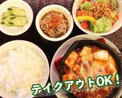 Kitchen Central ‐キッチンセントラル‐