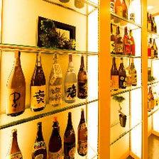 お料理と一緒に愉しむ焼酎・日本酒