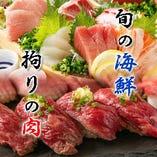 当店自慢の肉寿司や旬の海鮮料理をご堪能下さい!