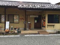 松代象山店 しんこきゅう(心幸食)