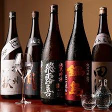 純米酒を中心に美味なる日本酒を厳選