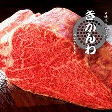◆肉の最高峰、熟成されたA5黒毛和牛