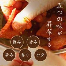 ◆味わいを決める『一丁漬け』の極意