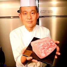 ◆肉の求道者、この道25年のシェフ