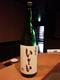 オリジナル日本酒『いとい純米酒』