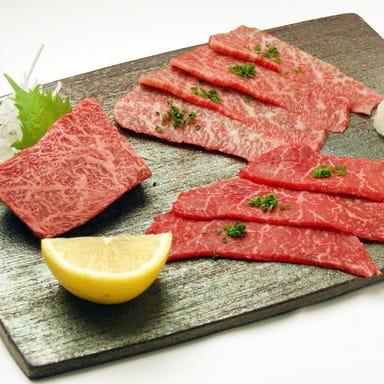 焼肉 サラン  メニューの画像