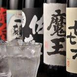 九州の銘酒を取り揃えております。