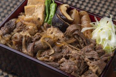 美食米門 品川  メニューの画像