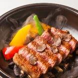 トリュフ香る 国産牛の炭火焼きステーキ