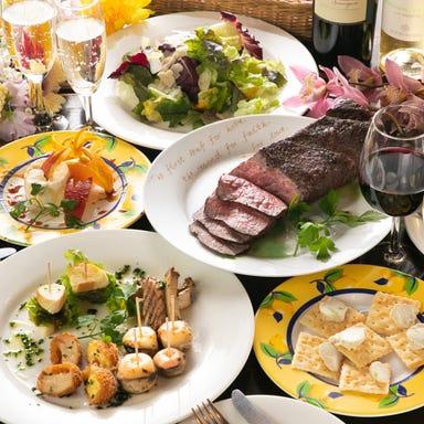 肉バル×イタリアン AGIO ~アジオ~ 上野店 コースの画像