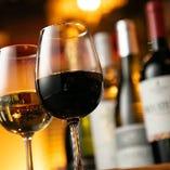 【豊富なワイン】 40種以上のワインを揃えております