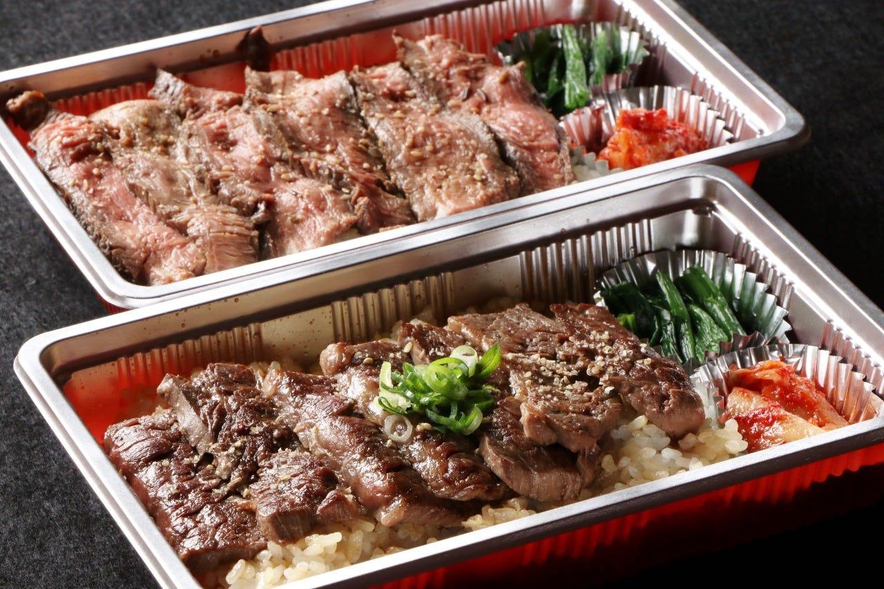 こだわり肉の焼肉弁当テイクアウト