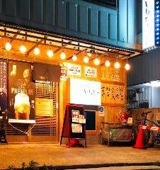 寿司居酒屋 かわむー 川崎店