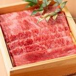 長崎県産和牛ミスジ