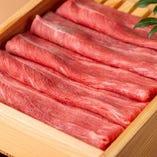 福岡牛赤身肉ランプ