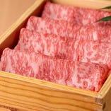 宮崎県和牛サーロイン