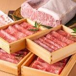 【厳選肉】 宮崎牛を中心に厳選した牛肉はどれも極上の味わい