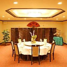【②盤古個室】新横浜で最大級の完全個室11室【宴会は室料無料、最大70名まで】専用喫煙ルームあり