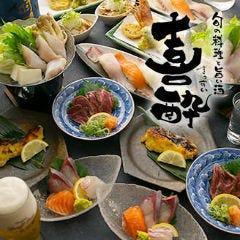 寿司 海鲜料理 喜醉