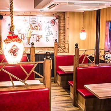 東京情熱餃子 桜木町本店  店内の画像