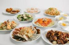 コースで四川、上海、広東料理を堪能
