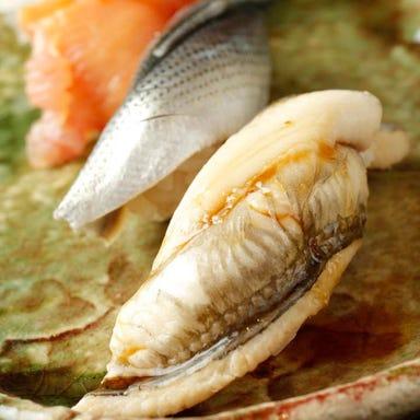 茶懐石鮨  コースの画像