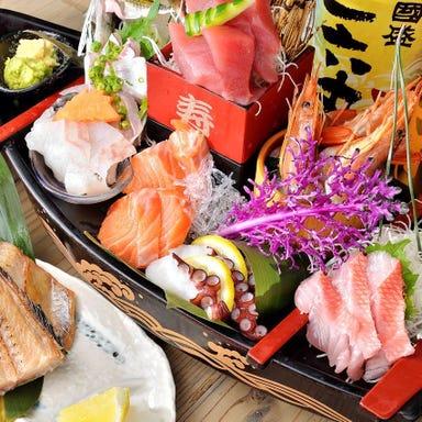 鮮魚専門 日本酒 二六丸 豊橋駅前店  こだわりの画像