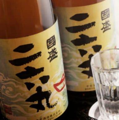 鮮魚専門 日本酒 二六丸 豊橋駅前店  コースの画像