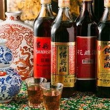 世界三大美酒!台湾精醸紹興酒