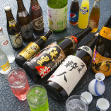 ビール、日本酒、焼酎などドリンクを飲み放題でお楽しみいただけます