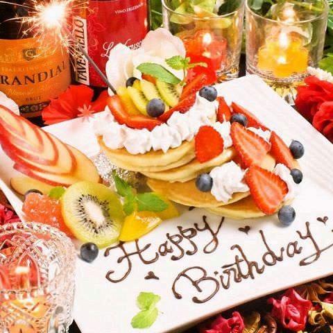 誕生日・記念日にデザートプレート♪
