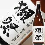 【山口県】獺祭 磨き三割九分 純米大吟醸